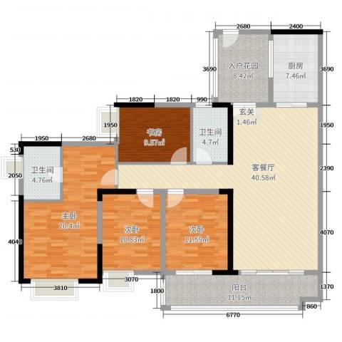 珠光新城御景二期4室2厅2卫1厨151.00㎡户型图
