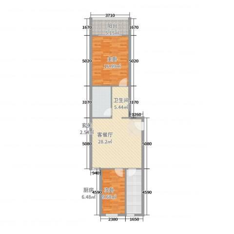 樱桃二条8号院2室2厅1卫1厨88.00㎡户型图