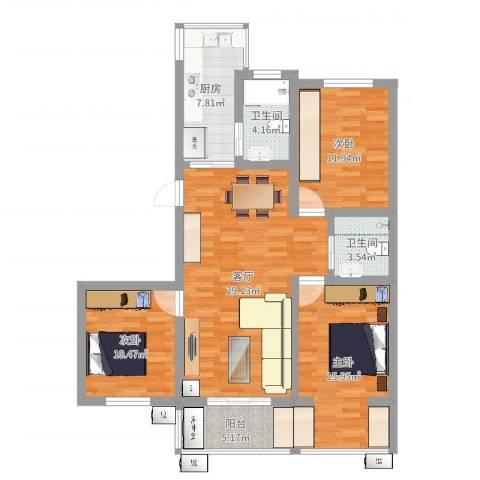 华侨城3室1厅2卫1厨110.00㎡户型图