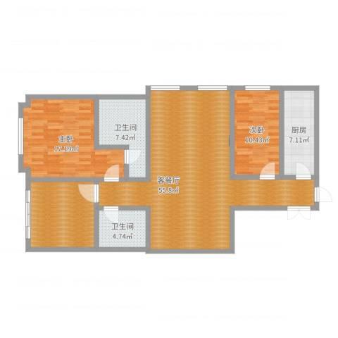 复地御西郊2室2厅2卫1厨128.00㎡户型图