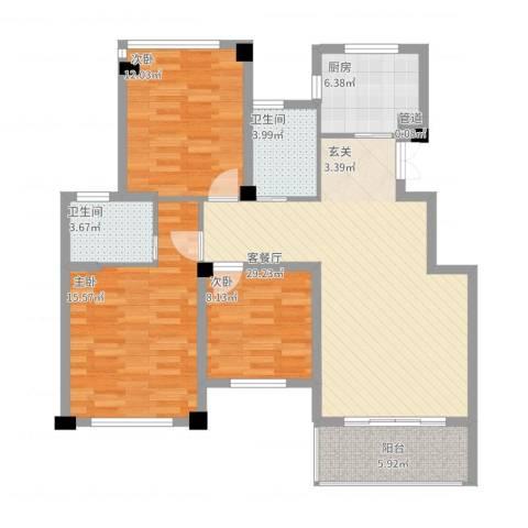 江南一品3室2厅2卫1厨120.00㎡户型图