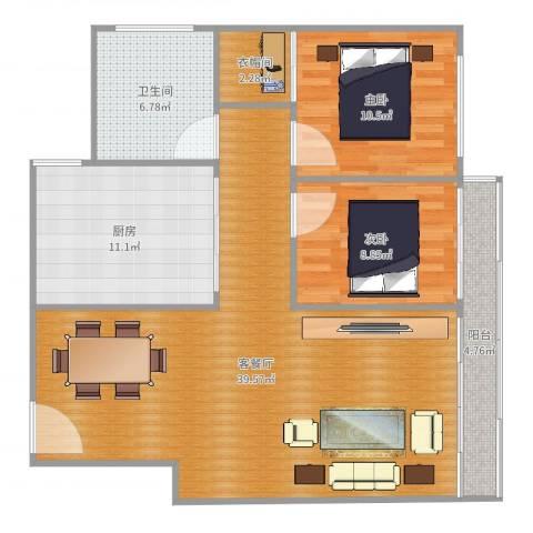 金领家族2室2厅1卫1厨87.00㎡户型图