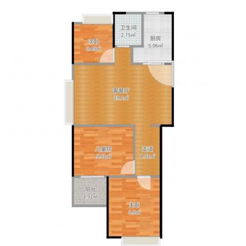 中楠时代花园2室2厅1卫1厨74.00㎡户型图