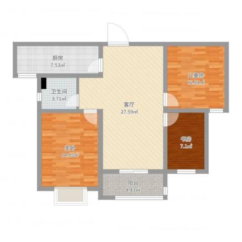 南池水景园3室1厅1卫1厨96.00㎡户型图