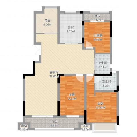 虎豹郡王府3室2厅2卫1厨125.00㎡户型图