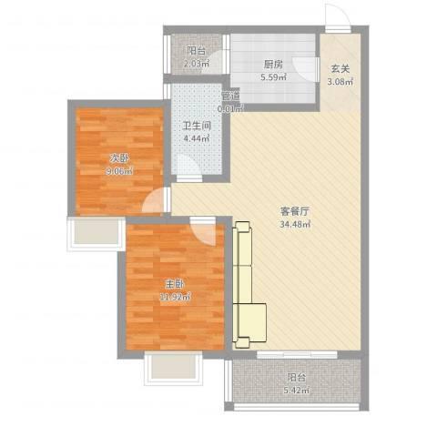 尚高境界2室2厅1卫1厨91.00㎡户型图