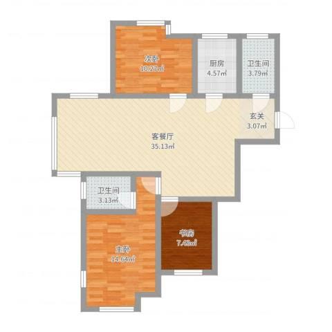 杨家滩花园3室2厅2卫1厨114.00㎡户型图