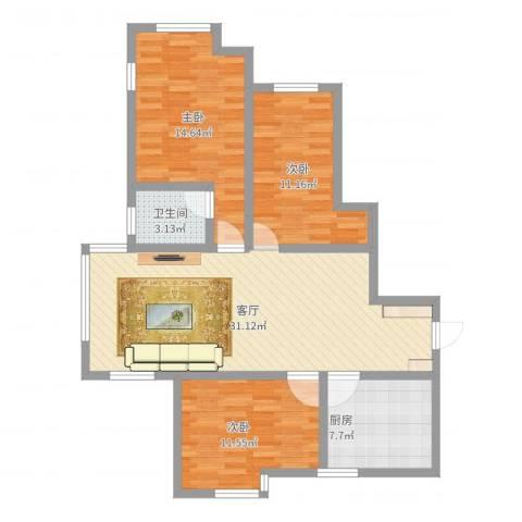 杨家滩花园3室1厅1卫1厨114.00㎡户型图