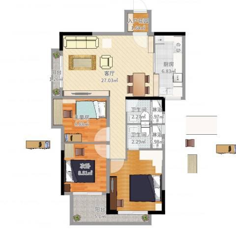 招商花园城二期2室1厅2卫1厨98.00㎡户型图