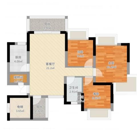 长沙恒大城3室2厅1卫1厨77.00㎡户型图