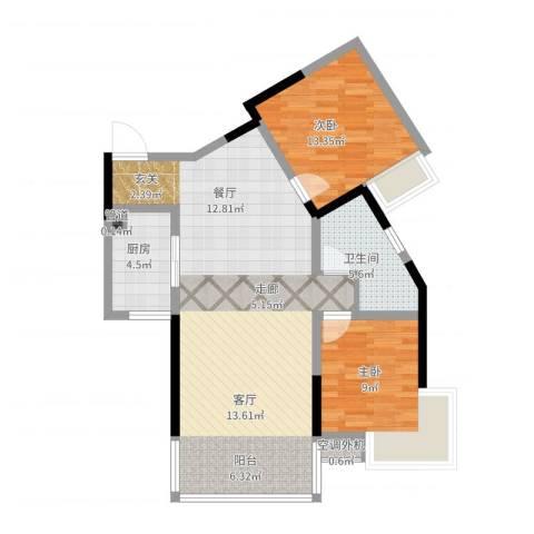 香港映象2室2厅1卫1厨102.00㎡户型图