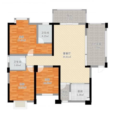 景翠名都3室2厅2卫1厨141.00㎡户型图