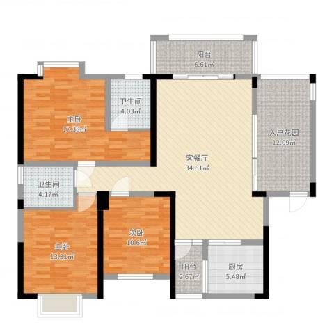 景翠名都3室2厅2卫1厨139.00㎡户型图