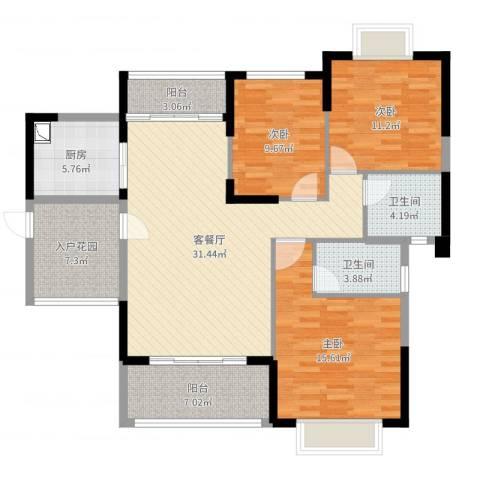 中珠・在水一方3室3厅2卫1厨124.00㎡户型图
