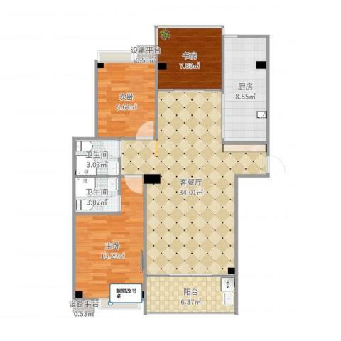 武夷嘉园15#C13室2厅2卫1厨106.00㎡户型图