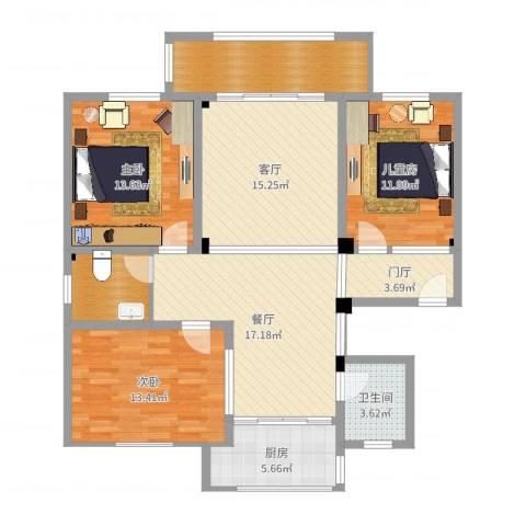 书香名府3室2厅1卫1厨120.00㎡户型图