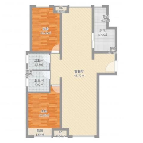 森茂华庭2室2厅2卫1厨106.00㎡户型图
