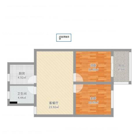 明珠小区2室2厅1卫1厨75.00㎡户型图