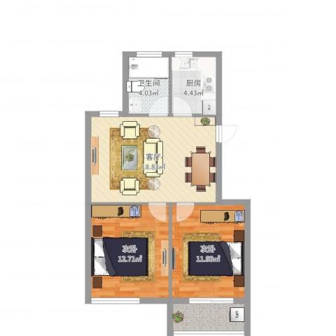 雅戈尔都市华庭2室1厅1卫1厨55.40㎡户型图