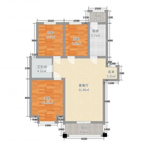东城水岸3室2厅1卫1厨99.00㎡户型图