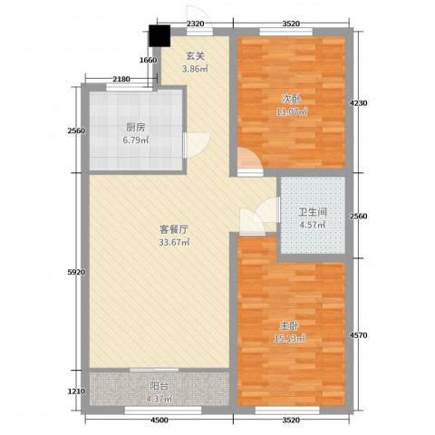 华城新视界2室2厅1卫1厨97.00㎡户型图