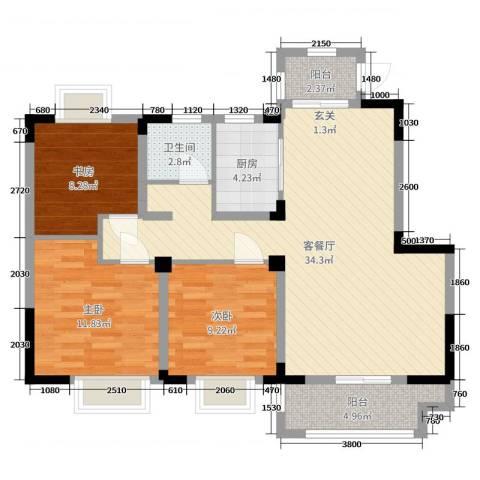 中南世纪城3室2厅1卫1厨98.00㎡户型图