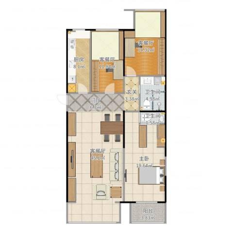 雅绅鸿居1室6厅2卫1厨137.00㎡户型图