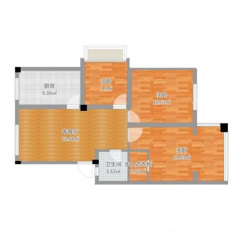 盛世郦都2室2厅1卫1厨99.00㎡户型图