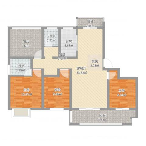 招商雍和苑3室2厅2卫1厨120.00㎡户型图
