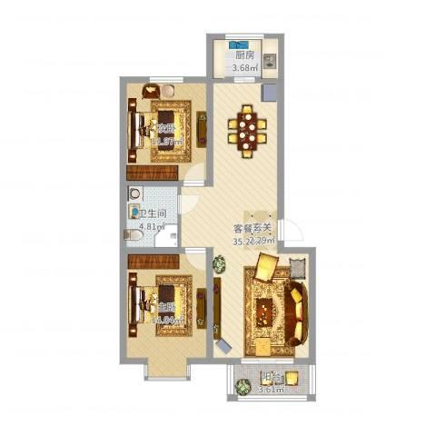 诚品幸福城2室2厅1卫1厨92.00㎡户型图