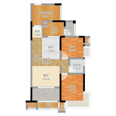 锦绣龙城八期鎏园2室2厅1卫1厨78.00㎡户型图