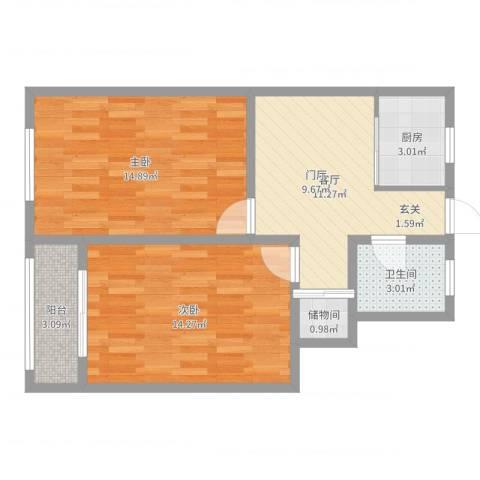 长风二村1号2室1厅1卫1厨63.00㎡户型图