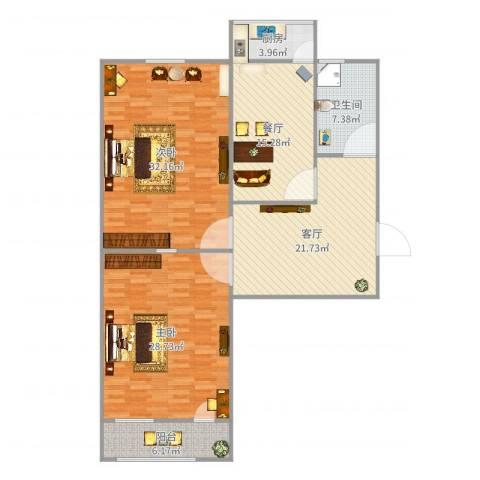 花园路单位宿舍2室2厅1卫1厨144.00㎡户型图