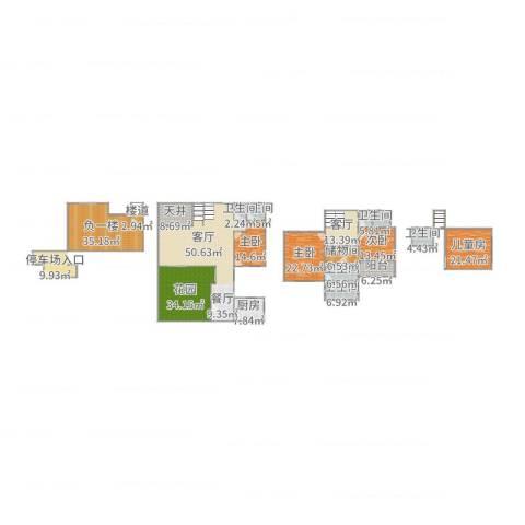 阿卡迪亚4室1厅6卫1厨348.00㎡户型图