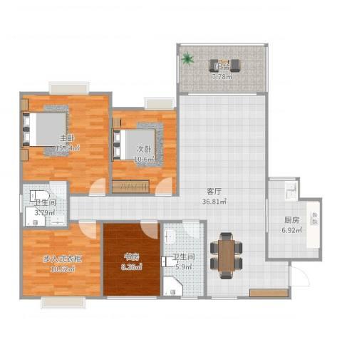 碧阳国际城3室1厅2卫1厨133.00㎡户型图
