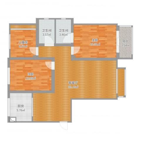 贵都花园3室2厅2卫1厨108.00㎡户型图