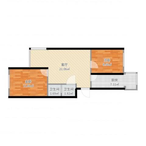 西平里2室1厅2卫1厨65.00㎡户型图