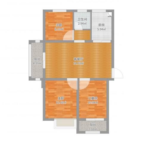 巴黎都市三室一厅建筑面积933室2厅1卫1厨93.00㎡户型图