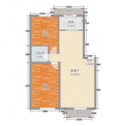 宏运凤凰新城一期2室2厅1卫1厨92.00㎡户型图
