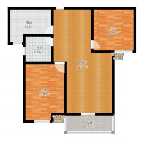 高新名门2室2厅3卫1厨127.00㎡户型图