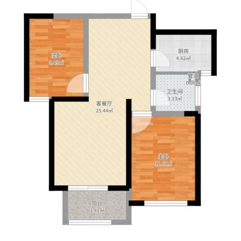 诚德盛世原著2室2厅1卫1厨73.00㎡户型图