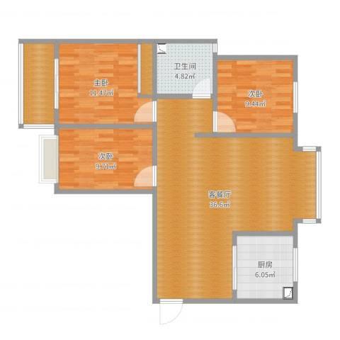 橄榄城3室2厅1卫1厨104.00㎡户型图