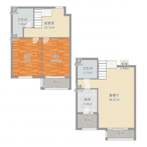 赋海世家2室2厅2卫1厨149.00㎡户型图