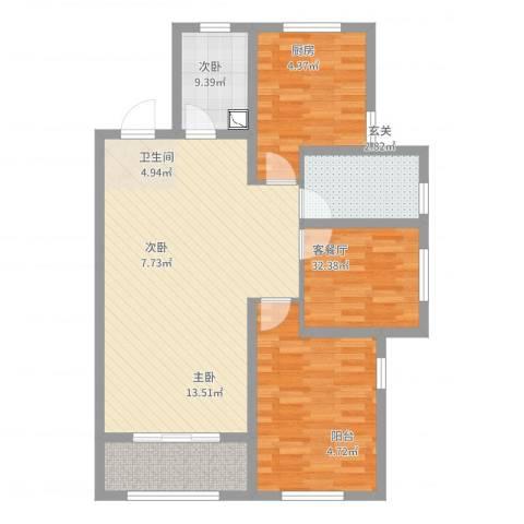 万行中心3室2厅1卫1厨77.03㎡户型图