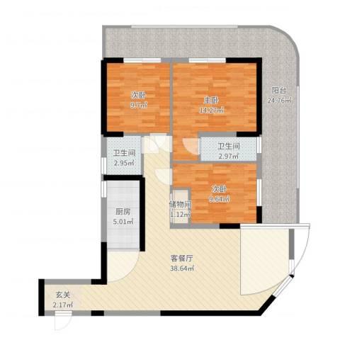 湖畔新城3室2厅2卫1厨136.00㎡户型图