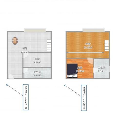 未来世界花园1室1厅2卫1厨104.00㎡户型图