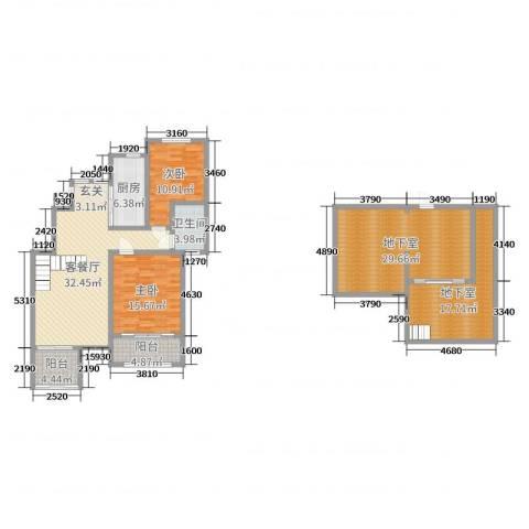 星河蓝湾2室2厅1卫1厨126.08㎡户型图