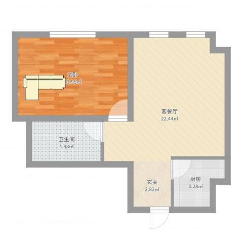 常青天地1室2厅1卫1厨55.00㎡户型图