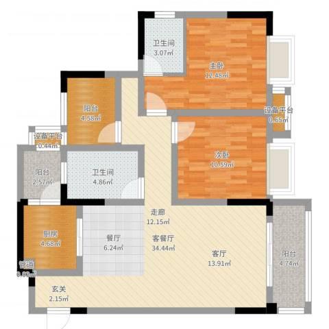 铂晶城 天王星・铂晶城2室2厅2卫1厨104.00㎡户型图