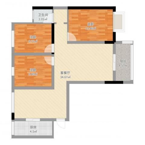 金园金色家园3室2厅1卫1厨94.00㎡户型图